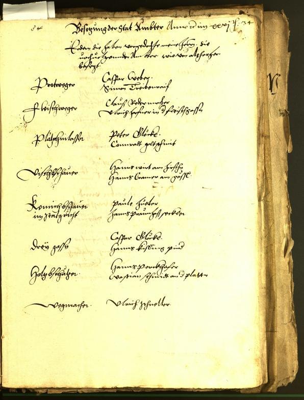 Civic Archives of Bozen-Bolzano - BOhisto Minutes of the council 1524/26