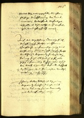Civic Archives of Bozen-Bolzano - BOhisto Minutes of the council 1645 -